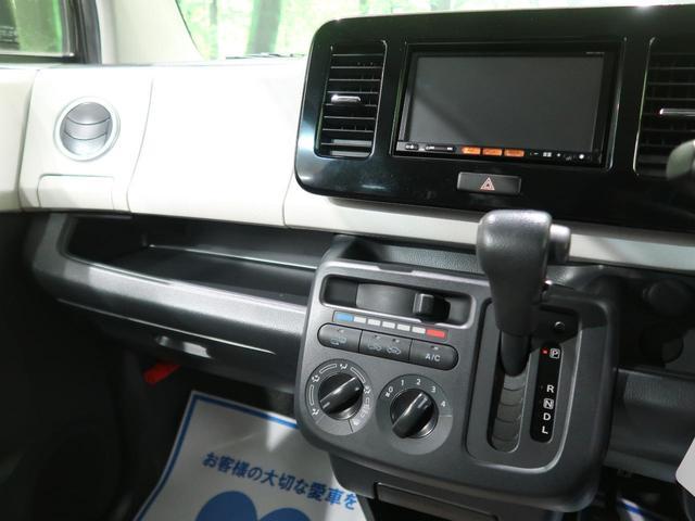 S FOUR 4WD 純正SDナビ 運転席シートヒーター ETC フルセグTV スマートキー アイドリングストップ 禁煙車(34枚目)