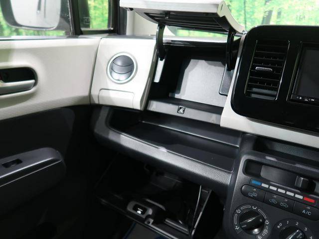 S FOUR 4WD 純正SDナビ 運転席シートヒーター ETC フルセグTV スマートキー アイドリングストップ 禁煙車(35枚目)