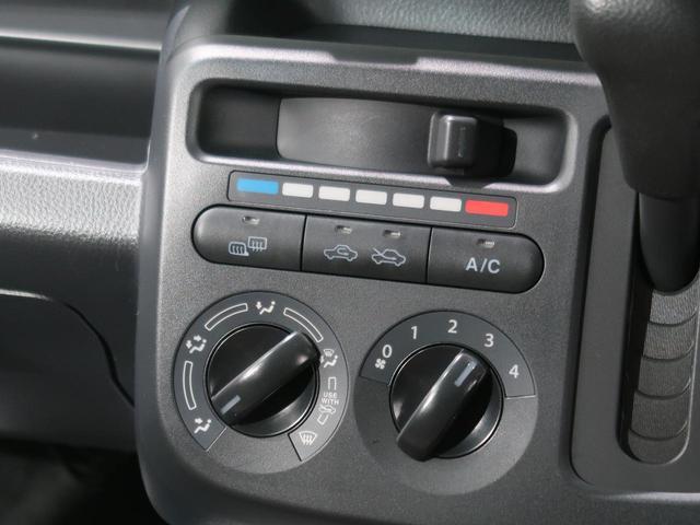 S FOUR 4WD 純正SDナビ 運転席シートヒーター ETC フルセグTV スマートキー アイドリングストップ 禁煙車(37枚目)