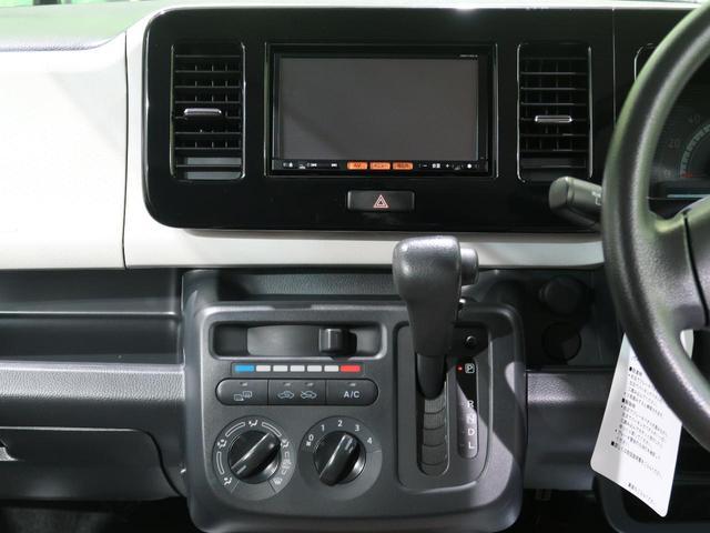 S FOUR 4WD 純正SDナビ 運転席シートヒーター ETC フルセグTV スマートキー アイドリングストップ 禁煙車(38枚目)