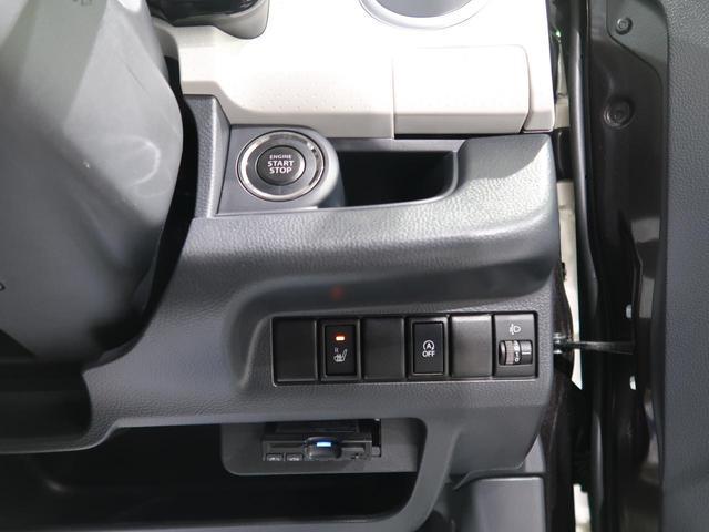 S FOUR 4WD 純正SDナビ 運転席シートヒーター ETC フルセグTV スマートキー アイドリングストップ 禁煙車(43枚目)