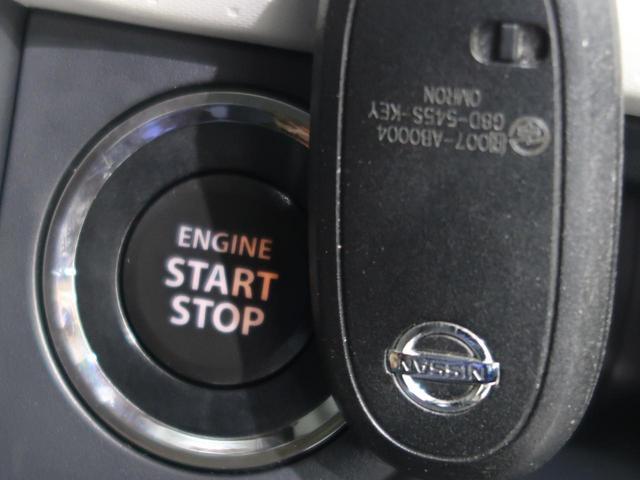 S FOUR 4WD 純正SDナビ 運転席シートヒーター ETC フルセグTV スマートキー アイドリングストップ 禁煙車(44枚目)