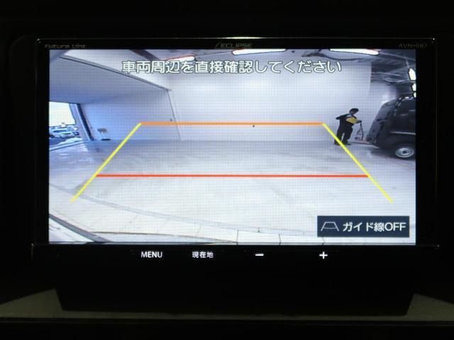 X 4WD 社外SDナビ 衝突軽減装置 クルーズコントロール LEDヘッド 電動スライドドア バックカメラ ETC ステアリングスイッチ オートハイビーム オートエアコン 車線逸脱警報 禁煙車(4枚目)