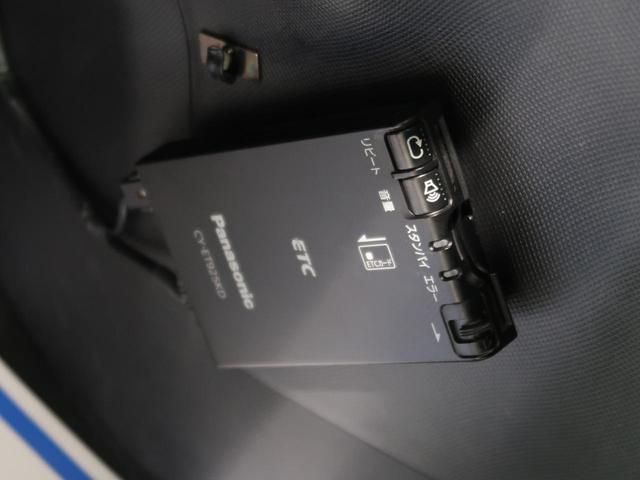 X 4WD 社外SDナビ 衝突軽減装置 クルーズコントロール LEDヘッド 電動スライドドア バックカメラ ETC ステアリングスイッチ オートハイビーム オートエアコン 車線逸脱警報 禁煙車(9枚目)