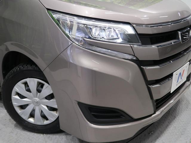X 4WD 社外SDナビ 衝突軽減装置 クルーズコントロール LEDヘッド 電動スライドドア バックカメラ ETC ステアリングスイッチ オートハイビーム オートエアコン 車線逸脱警報 禁煙車(10枚目)