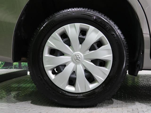 X 4WD 社外SDナビ 衝突軽減装置 クルーズコントロール LEDヘッド 電動スライドドア バックカメラ ETC ステアリングスイッチ オートハイビーム オートエアコン 車線逸脱警報 禁煙車(27枚目)