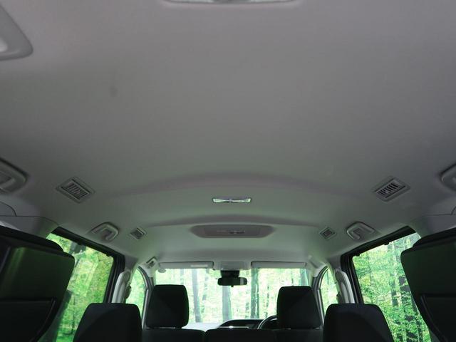 X 4WD 社外SDナビ 衝突軽減装置 クルーズコントロール LEDヘッド 電動スライドドア バックカメラ ETC ステアリングスイッチ オートハイビーム オートエアコン 車線逸脱警報 禁煙車(31枚目)