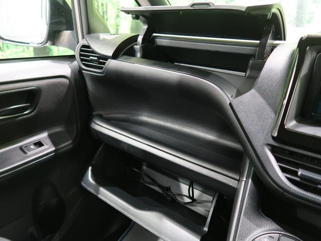 X 4WD 社外SDナビ 衝突軽減装置 クルーズコントロール LEDヘッド 電動スライドドア バックカメラ ETC ステアリングスイッチ オートハイビーム オートエアコン 車線逸脱警報 禁煙車(39枚目)
