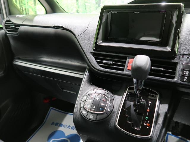 X 4WD 社外SDナビ 衝突軽減装置 クルーズコントロール LEDヘッド 電動スライドドア バックカメラ ETC ステアリングスイッチ オートハイビーム オートエアコン 車線逸脱警報 禁煙車(40枚目)