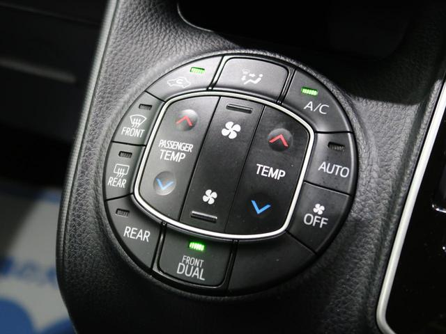 X 4WD 社外SDナビ 衝突軽減装置 クルーズコントロール LEDヘッド 電動スライドドア バックカメラ ETC ステアリングスイッチ オートハイビーム オートエアコン 車線逸脱警報 禁煙車(41枚目)