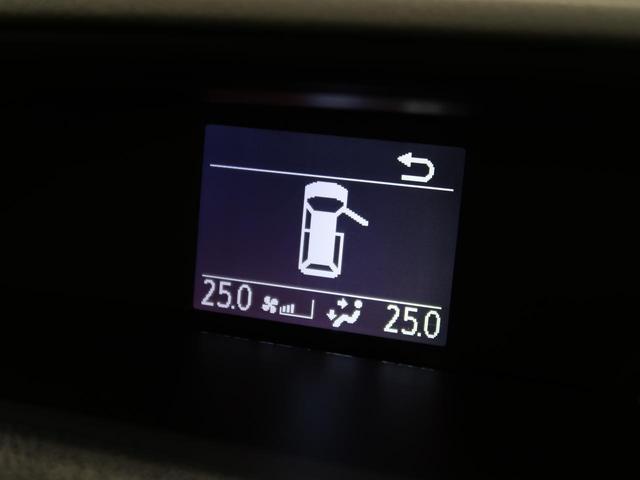 X 4WD 社外SDナビ 衝突軽減装置 クルーズコントロール LEDヘッド 電動スライドドア バックカメラ ETC ステアリングスイッチ オートハイビーム オートエアコン 車線逸脱警報 禁煙車(44枚目)