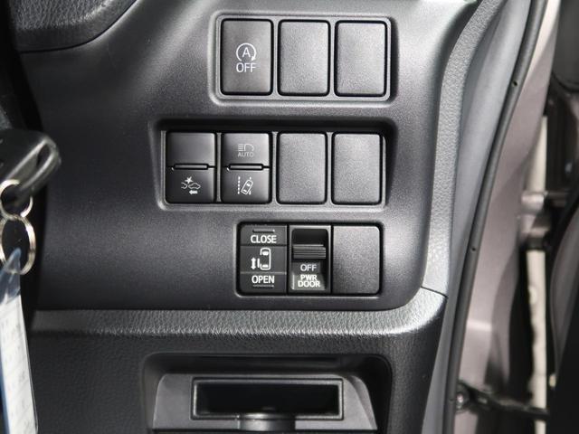 X 4WD 社外SDナビ 衝突軽減装置 クルーズコントロール LEDヘッド 電動スライドドア バックカメラ ETC ステアリングスイッチ オートハイビーム オートエアコン 車線逸脱警報 禁煙車(49枚目)
