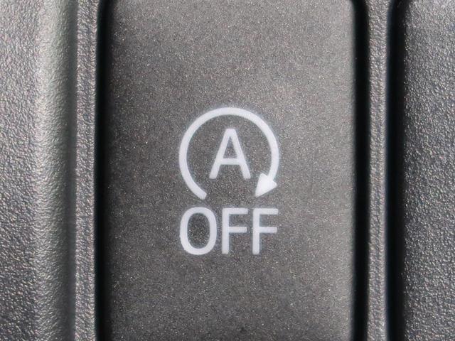 X 4WD 社外SDナビ 衝突軽減装置 クルーズコントロール LEDヘッド 電動スライドドア バックカメラ ETC ステアリングスイッチ オートハイビーム オートエアコン 車線逸脱警報 禁煙車(51枚目)