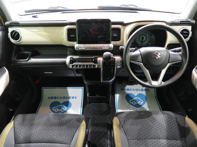 ハイブリッドMX 4WD 社外SDナビ レーダーブレーキサポート 運転席シートヒーター コーナーセンサー 車線逸脱警報 バックカメラ ETC パドルシフト スマートキー オートライト オートエアコン 禁煙車(2枚目)