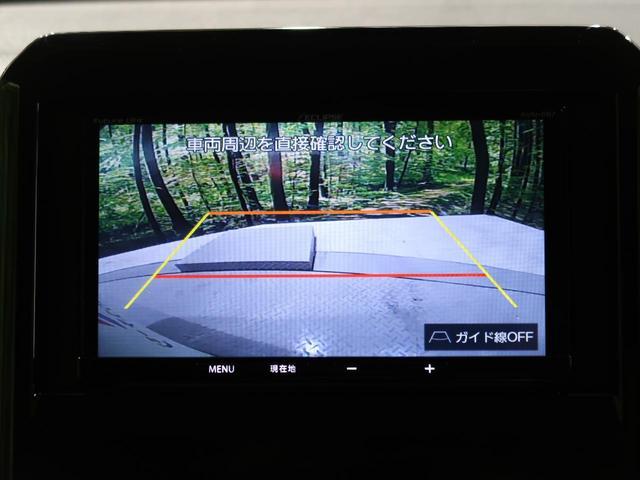 ハイブリッドMX 4WD 社外SDナビ レーダーブレーキサポート 運転席シートヒーター コーナーセンサー 車線逸脱警報 バックカメラ ETC パドルシフト スマートキー オートライト オートエアコン 禁煙車(4枚目)