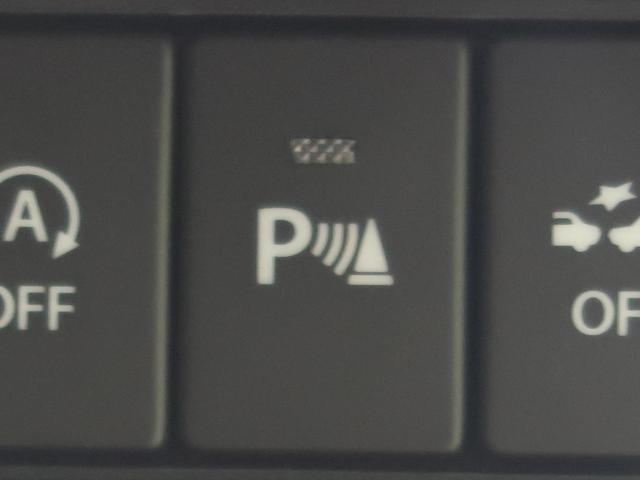 ハイブリッドMX 4WD 社外SDナビ レーダーブレーキサポート 運転席シートヒーター コーナーセンサー 車線逸脱警報 バックカメラ ETC パドルシフト スマートキー オートライト オートエアコン 禁煙車(7枚目)