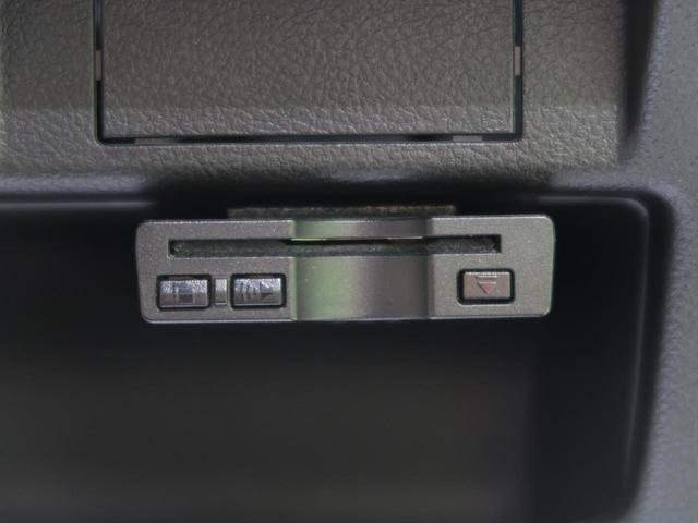 ハイブリッドMX 4WD 社外SDナビ レーダーブレーキサポート 運転席シートヒーター コーナーセンサー 車線逸脱警報 バックカメラ ETC パドルシフト スマートキー オートライト オートエアコン 禁煙車(9枚目)