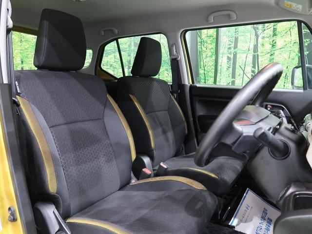 ハイブリッドMX 4WD 社外SDナビ レーダーブレーキサポート 運転席シートヒーター コーナーセンサー 車線逸脱警報 バックカメラ ETC パドルシフト スマートキー オートライト オートエアコン 禁煙車(14枚目)
