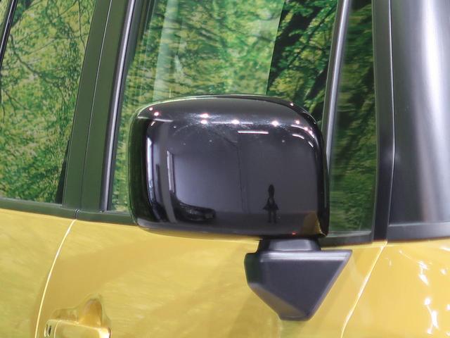 ハイブリッドMX 4WD 社外SDナビ レーダーブレーキサポート 運転席シートヒーター コーナーセンサー 車線逸脱警報 バックカメラ ETC パドルシフト スマートキー オートライト オートエアコン 禁煙車(26枚目)