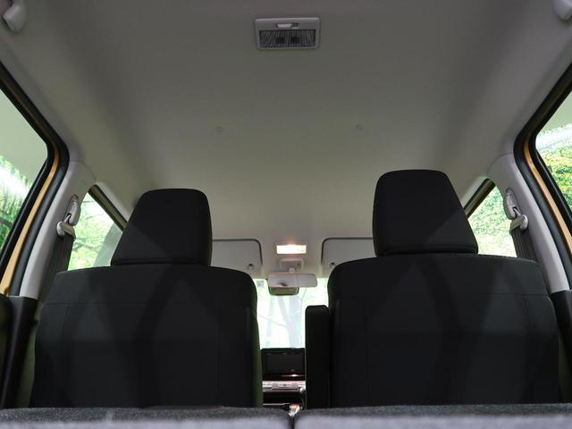 ハイブリッドMX 4WD 社外SDナビ レーダーブレーキサポート 運転席シートヒーター コーナーセンサー 車線逸脱警報 バックカメラ ETC パドルシフト スマートキー オートライト オートエアコン 禁煙車(31枚目)
