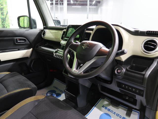 ハイブリッドMX 4WD 社外SDナビ レーダーブレーキサポート 運転席シートヒーター コーナーセンサー 車線逸脱警報 バックカメラ ETC パドルシフト スマートキー オートライト オートエアコン 禁煙車(36枚目)