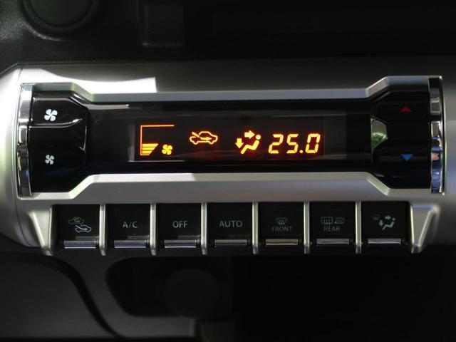 ハイブリッドMX 4WD 社外SDナビ レーダーブレーキサポート 運転席シートヒーター コーナーセンサー 車線逸脱警報 バックカメラ ETC パドルシフト スマートキー オートライト オートエアコン 禁煙車(39枚目)