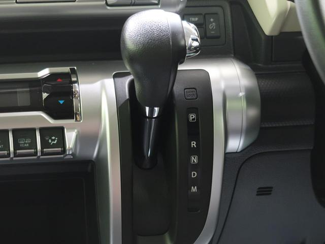 ハイブリッドMX 4WD 社外SDナビ レーダーブレーキサポート 運転席シートヒーター コーナーセンサー 車線逸脱警報 バックカメラ ETC パドルシフト スマートキー オートライト オートエアコン 禁煙車(40枚目)