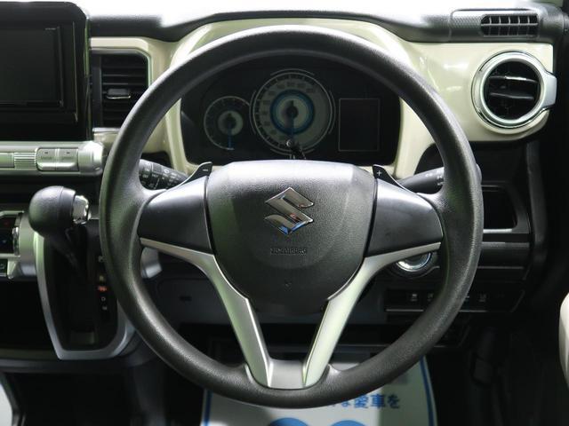 ハイブリッドMX 4WD 社外SDナビ レーダーブレーキサポート 運転席シートヒーター コーナーセンサー 車線逸脱警報 バックカメラ ETC パドルシフト スマートキー オートライト オートエアコン 禁煙車(42枚目)