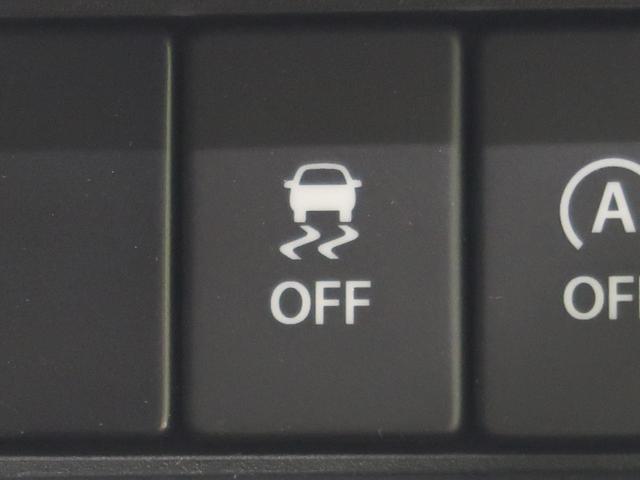 ハイブリッドMX 4WD 社外SDナビ レーダーブレーキサポート 運転席シートヒーター コーナーセンサー 車線逸脱警報 バックカメラ ETC パドルシフト スマートキー オートライト オートエアコン 禁煙車(48枚目)