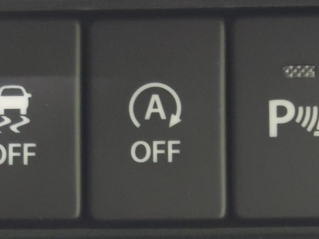 ハイブリッドMX 4WD 社外SDナビ レーダーブレーキサポート 運転席シートヒーター コーナーセンサー 車線逸脱警報 バックカメラ ETC パドルシフト スマートキー オートライト オートエアコン 禁煙車(49枚目)