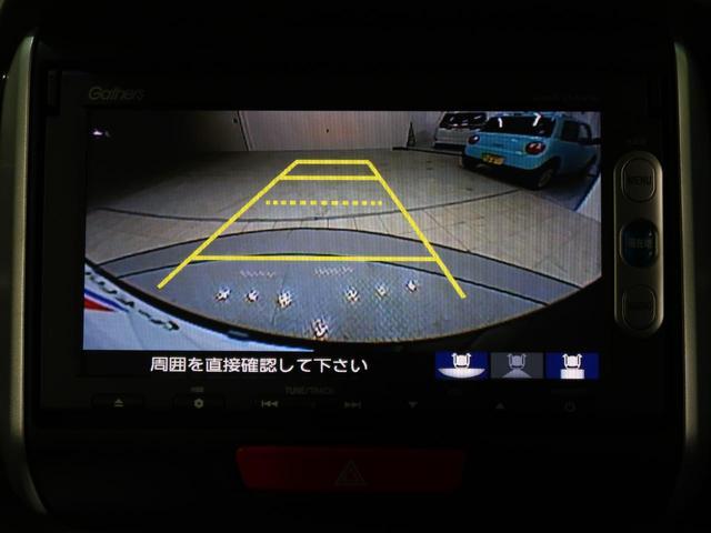 G SSパッケージ インターナビ 両側電動ドア 衝突軽減装置 HIDヘッド バックカメラ スマートキー ステアリングスイッチ オートライト オートエアコン アイドリングストップ 純正14インチアルミ 禁煙車(4枚目)
