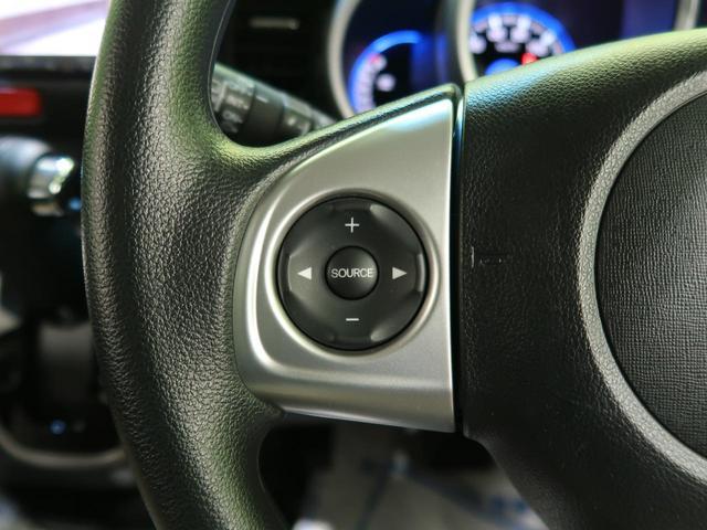G SSパッケージ インターナビ 両側電動ドア 衝突軽減装置 HIDヘッド バックカメラ スマートキー ステアリングスイッチ オートライト オートエアコン アイドリングストップ 純正14インチアルミ 禁煙車(8枚目)