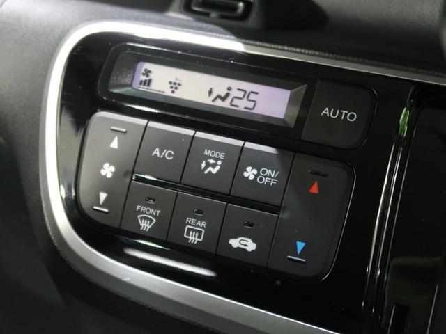 G SSパッケージ インターナビ 両側電動ドア 衝突軽減装置 HIDヘッド バックカメラ スマートキー ステアリングスイッチ オートライト オートエアコン アイドリングストップ 純正14インチアルミ 禁煙車(9枚目)