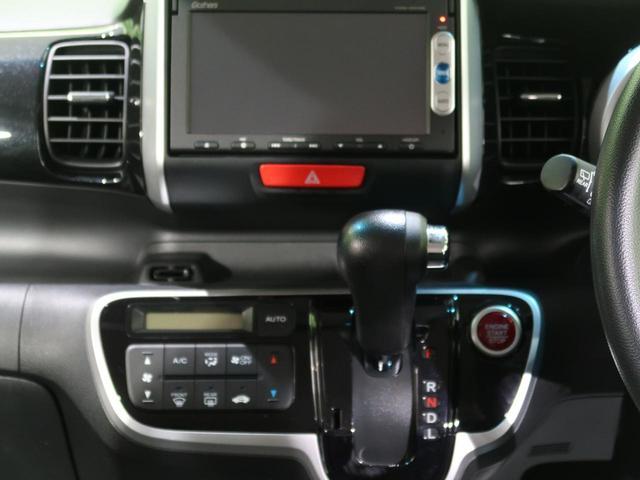 G SSパッケージ インターナビ 両側電動ドア 衝突軽減装置 HIDヘッド バックカメラ スマートキー ステアリングスイッチ オートライト オートエアコン アイドリングストップ 純正14インチアルミ 禁煙車(43枚目)