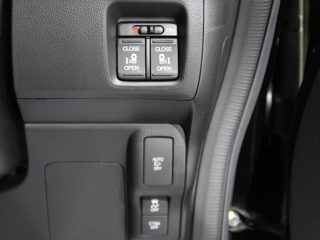 G SSパッケージ インターナビ 両側電動ドア 衝突軽減装置 HIDヘッド バックカメラ スマートキー ステアリングスイッチ オートライト オートエアコン アイドリングストップ 純正14インチアルミ 禁煙車(49枚目)