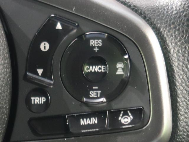 ●ACC【アダプティブクルーズコントロール】クルーズコントロールにレーダーを組合わせ、あらかじめ設定されたスピードを上限に上限に自動で加減速を行い、一定の車間距離を維持するシステム。