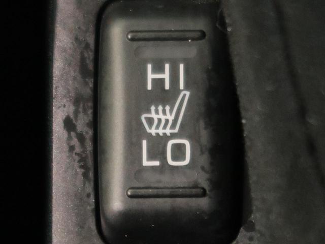 G パワーパッケージ 社外SDナビ 両側電動ドア 衝突軽減装置 レーダークルーズコントロール マルチアラウンドモニター 前席シートヒーター 運転席パワーシート LEDヘッド ETC ドライブレコーダー 電動リアゲート 禁煙(8枚目)