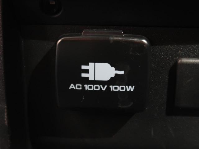 G パワーパッケージ 社外SDナビ 両側電動ドア 衝突軽減装置 レーダークルーズコントロール マルチアラウンドモニター 前席シートヒーター 運転席パワーシート LEDヘッド ETC ドライブレコーダー 電動リアゲート 禁煙(9枚目)