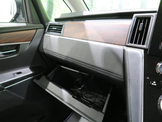 G パワーパッケージ 社外SDナビ 両側電動ドア 衝突軽減装置 レーダークルーズコントロール マルチアラウンドモニター 前席シートヒーター 運転席パワーシート LEDヘッド ETC ドライブレコーダー 電動リアゲート 禁煙(39枚目)