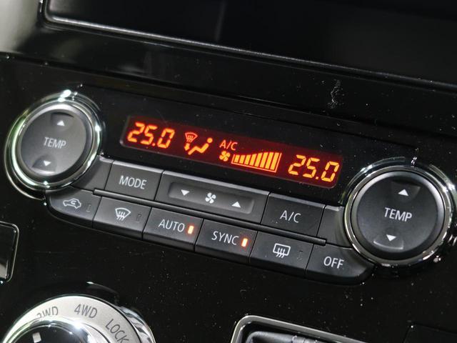 G パワーパッケージ 社外SDナビ 両側電動ドア 衝突軽減装置 レーダークルーズコントロール マルチアラウンドモニター 前席シートヒーター 運転席パワーシート LEDヘッド ETC ドライブレコーダー 電動リアゲート 禁煙(41枚目)