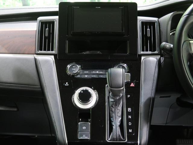 G パワーパッケージ 社外SDナビ 両側電動ドア 衝突軽減装置 レーダークルーズコントロール マルチアラウンドモニター 前席シートヒーター 運転席パワーシート LEDヘッド ETC ドライブレコーダー 電動リアゲート 禁煙(43枚目)
