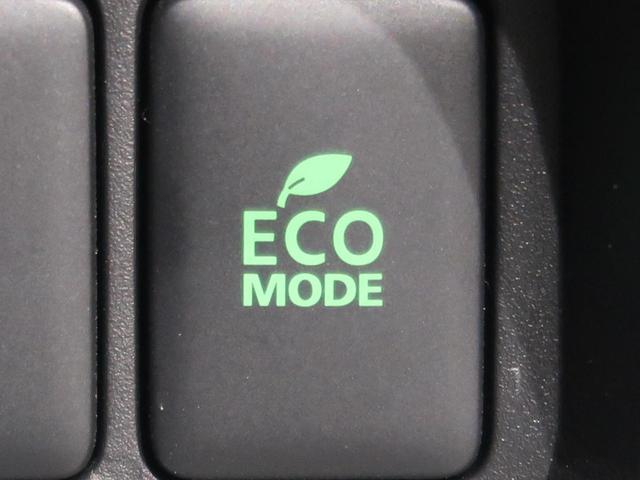 G パワーパッケージ 社外SDナビ 両側電動ドア 衝突軽減装置 レーダークルーズコントロール マルチアラウンドモニター 前席シートヒーター 運転席パワーシート LEDヘッド ETC ドライブレコーダー 電動リアゲート 禁煙(55枚目)