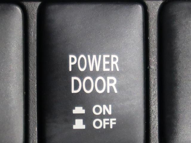 G パワーパッケージ 社外SDナビ 両側電動ドア 衝突軽減装置 レーダークルーズコントロール マルチアラウンドモニター 前席シートヒーター 運転席パワーシート LEDヘッド ETC ドライブレコーダー 電動リアゲート 禁煙(57枚目)