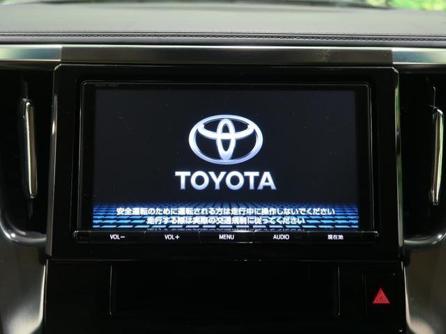 X 4WD 純正9型ナビ 両側電動ドア セーフティセンス レーダークルーズコントロール クリアランスソナー LEDヘッド バックカメラ ETC ドライブレコーダー フルセグTV 7人乗り 禁煙(3枚目)