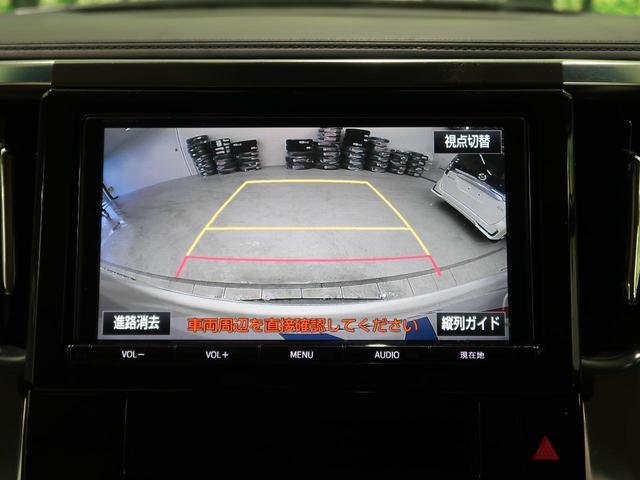 X 4WD 純正9型ナビ 両側電動ドア セーフティセンス レーダークルーズコントロール クリアランスソナー LEDヘッド バックカメラ ETC ドライブレコーダー フルセグTV 7人乗り 禁煙(4枚目)