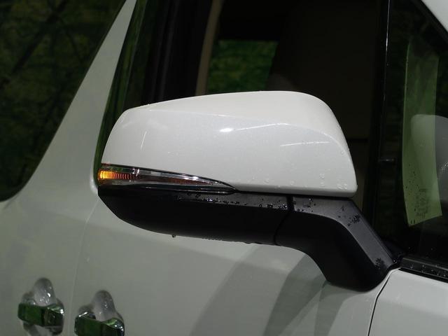 X 4WD 純正9型ナビ 両側電動ドア セーフティセンス レーダークルーズコントロール クリアランスソナー LEDヘッド バックカメラ ETC ドライブレコーダー フルセグTV 7人乗り 禁煙(26枚目)