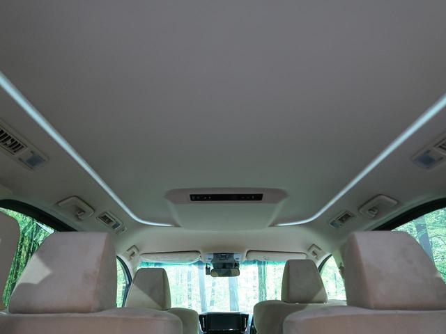 X 4WD 純正9型ナビ 両側電動ドア セーフティセンス レーダークルーズコントロール クリアランスソナー LEDヘッド バックカメラ ETC ドライブレコーダー フルセグTV 7人乗り 禁煙(32枚目)