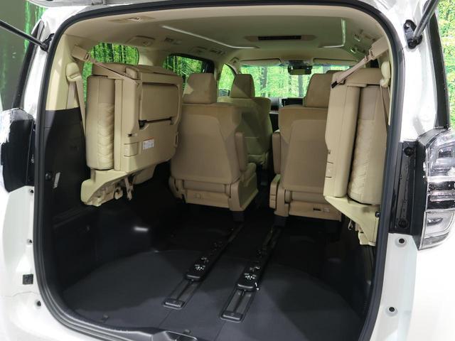 X 4WD 純正9型ナビ 両側電動ドア セーフティセンス レーダークルーズコントロール クリアランスソナー LEDヘッド バックカメラ ETC ドライブレコーダー フルセグTV 7人乗り 禁煙(40枚目)