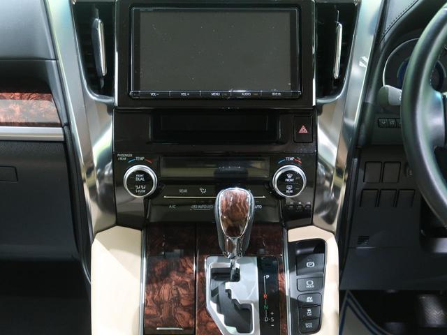 X 4WD 純正9型ナビ 両側電動ドア セーフティセンス レーダークルーズコントロール クリアランスソナー LEDヘッド バックカメラ ETC ドライブレコーダー フルセグTV 7人乗り 禁煙(41枚目)