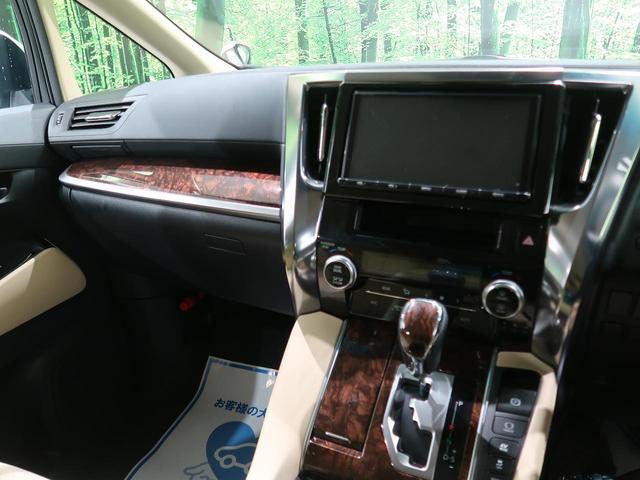 X 4WD 純正9型ナビ 両側電動ドア セーフティセンス レーダークルーズコントロール クリアランスソナー LEDヘッド バックカメラ ETC ドライブレコーダー フルセグTV 7人乗り 禁煙(43枚目)